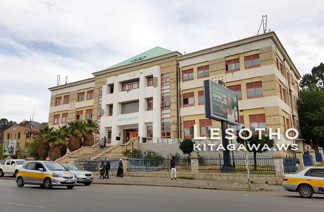 Lesotho State Library