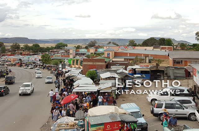 レソト 市場