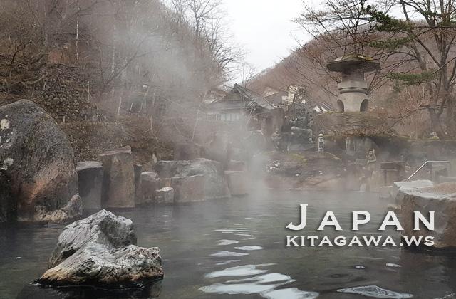 宝川温泉 混浴露天風呂