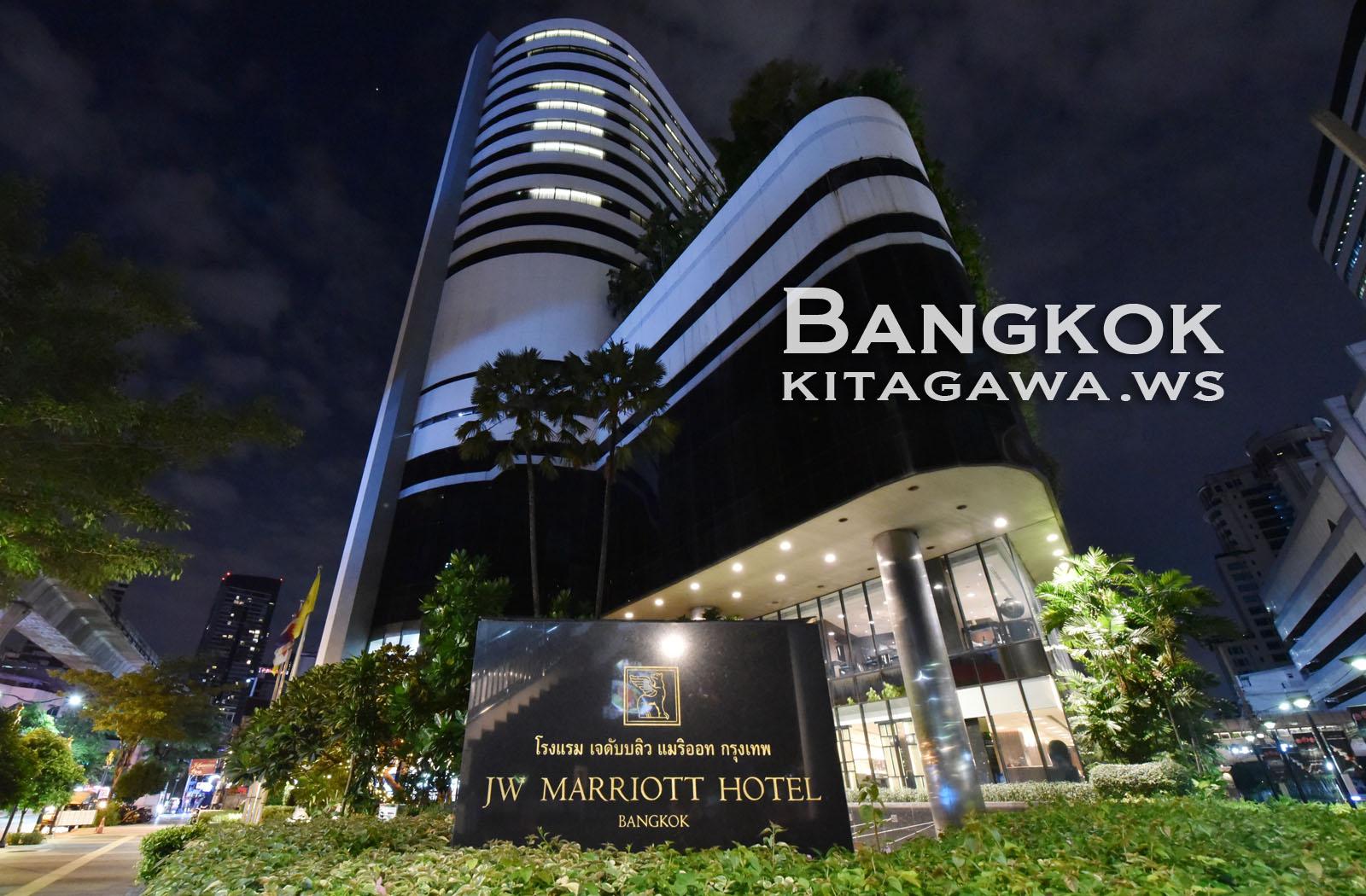 JWマリオットホテルバンコク JW Marriott Hotel Bangkok