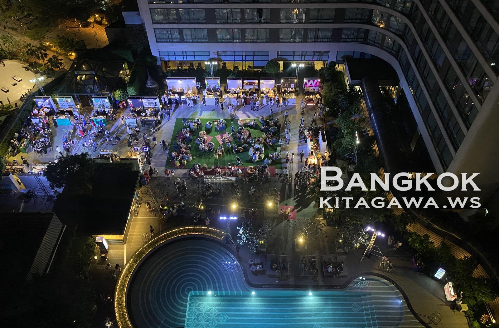 Bangkok Marriott Marquis Queen's Park Hotel