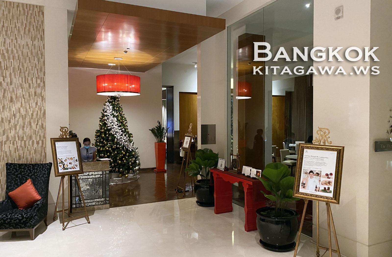 Viu @ The St. Regis Bangkok