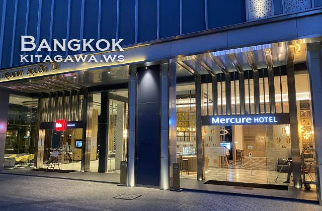 Ibis Bangkok Sukhumvit 24