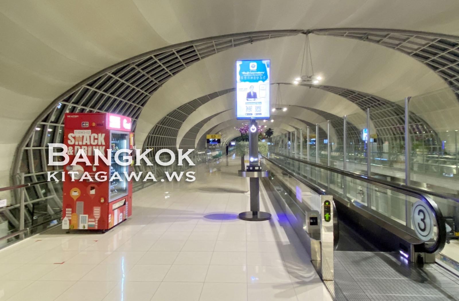 スワンナプーム国際空港 誰もいない