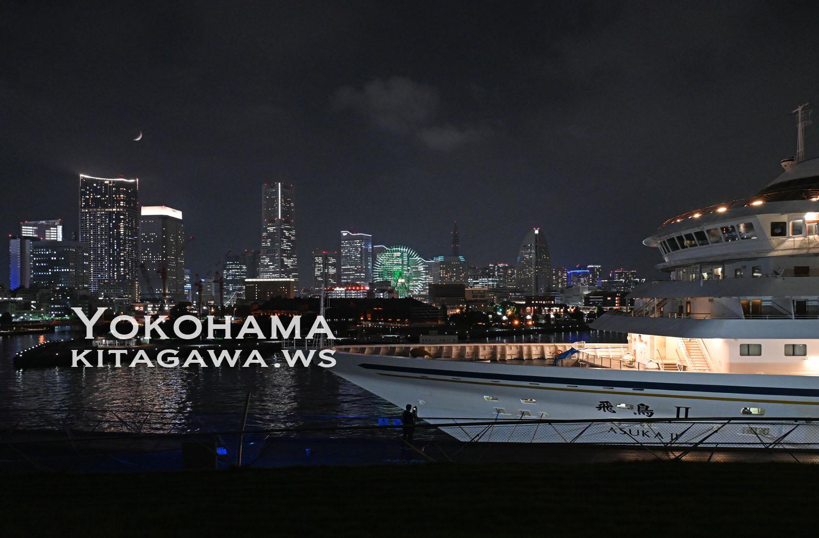 横浜 みなとみらい 夜景