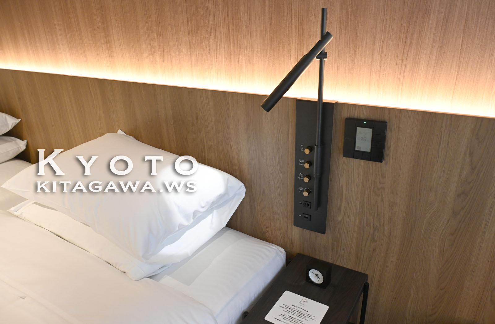 ヒヨリチャプター京都ホテル
