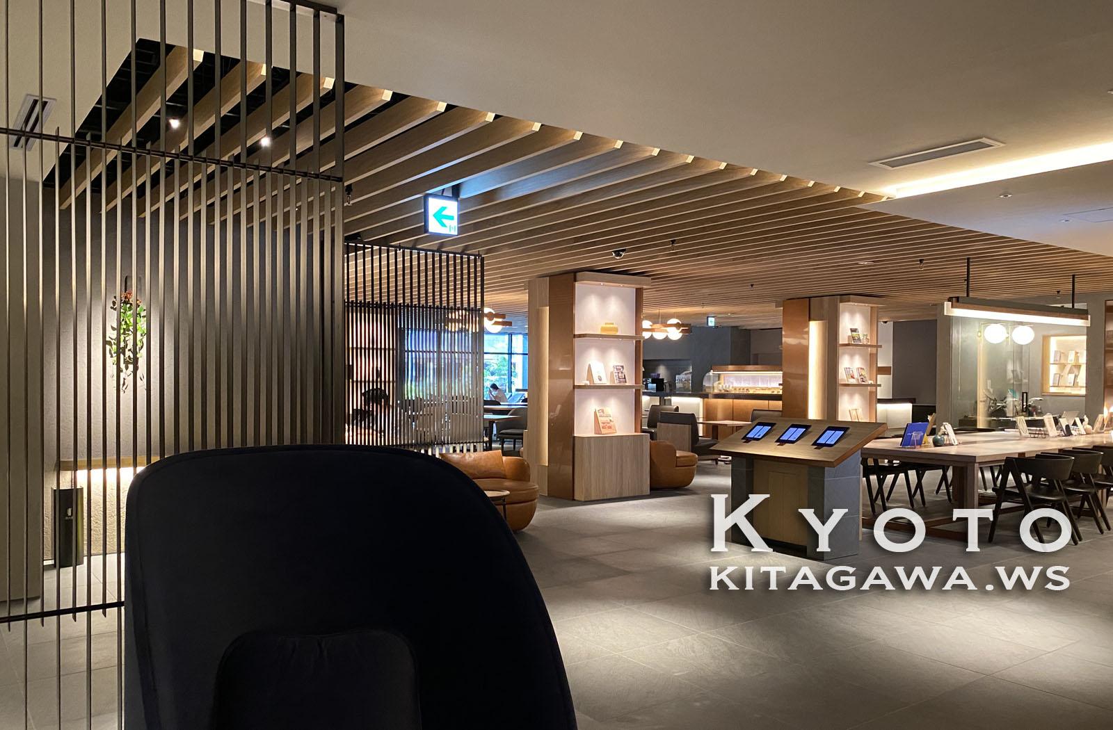HIYORIチャプター京都 トリビュートポートフォリオホテル